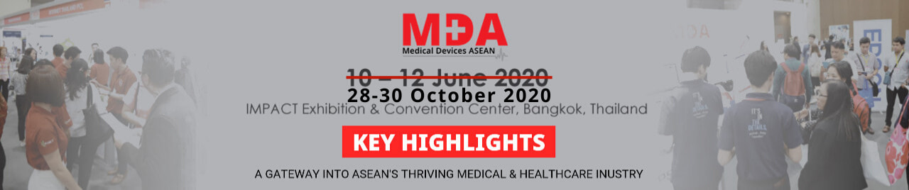 We'll be attending the MDA International Exibition and Conference 2020